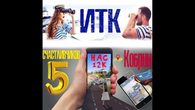 ЩЕДРОСТЬ ШВЕЦАРСКОГО БАНКА 20.04.2018