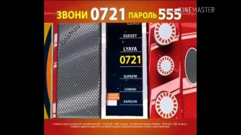 Реклама на BRIDGE TV 2009-2013.avi