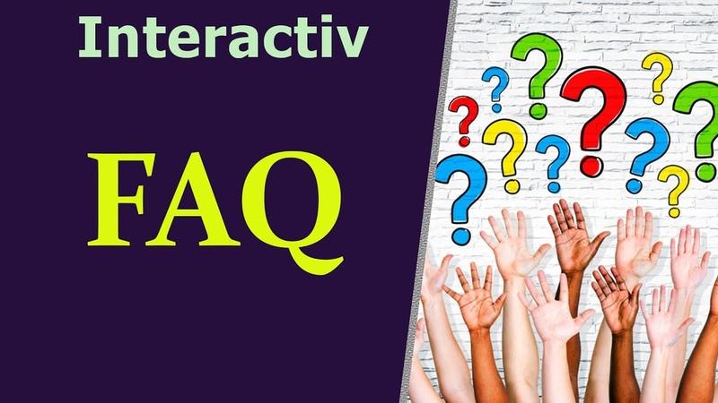 FAQ по Интерактиву