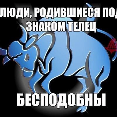 Александр Степанов, 9 декабря 1981, Омск, id219671222