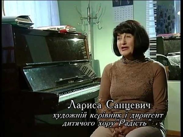 Киевский детский хор Радость_Юбилейный концерт I отд.mpg
