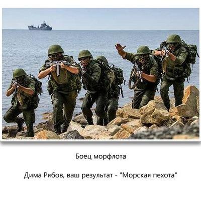 Дима Рябов, 11 июля 1996, Барнаул, id210022527