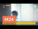 Появилось видео, сделанное сразу после убийства Хачатуряна - Москва 24