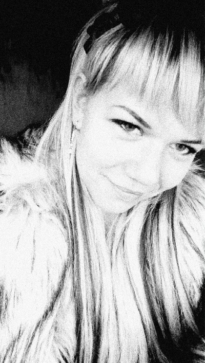 Катерина Смирнова, 22 сентября , Бийск, id39352437