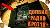 Кажется сломал игру ElectriX Electro Mechanic Simulator
