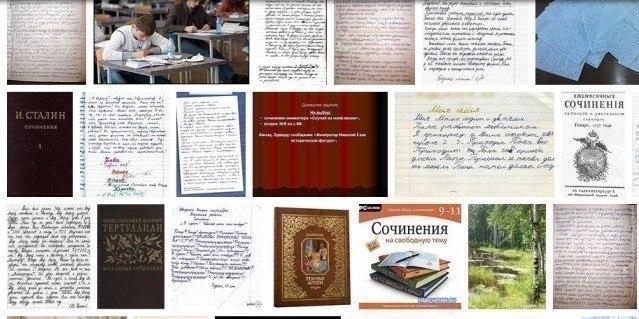 Сочинение на башкирском языке про весну ВКонтакте Сочинения по литературе Все рефераты найти соч