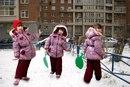 Зимняя Детская Одежда Российского Производства