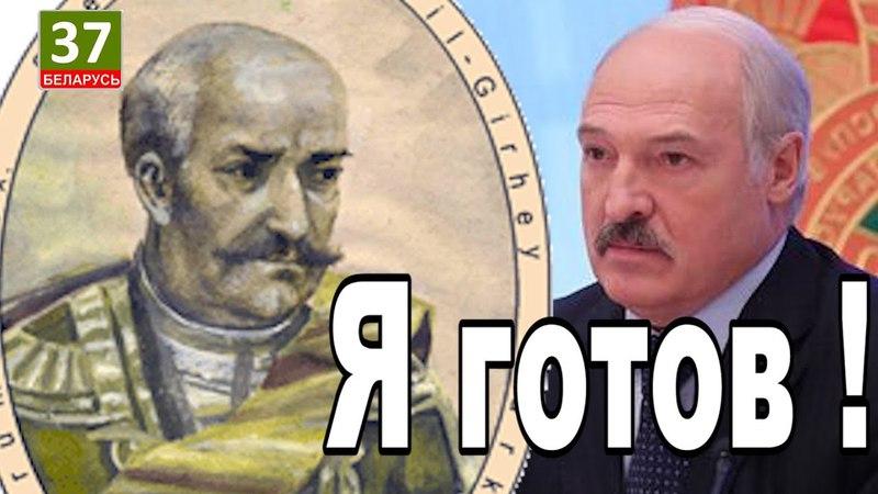 Президент Беларуси Лукашенко готов передавать и раздавать... Главные новости. ПАРОДИЯ выпуск 34