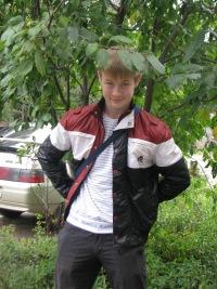 Динар Сафаров, 24 октября 1993, Любинский, id20155670