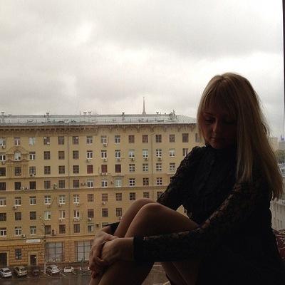 Елена Авдеева, 15 сентября 1988, Москва, id82329012