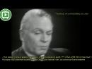 Сэр Лоуренс Оливье великое мастерство 1966 интервью с Кеннетом Тайнаном (5/5) | ВНЗ!