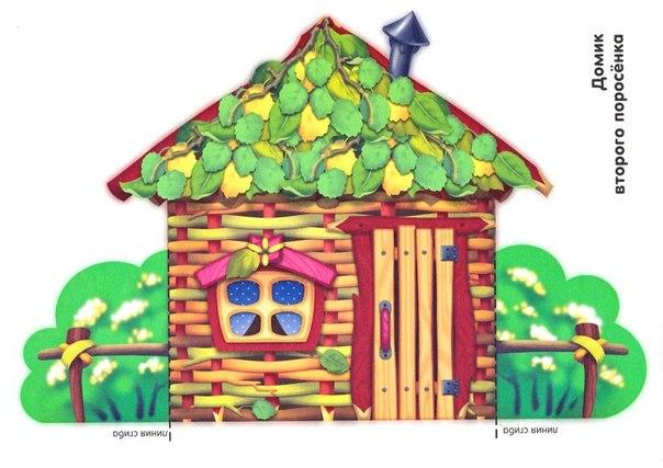 Кукольный театр дома из бумаги