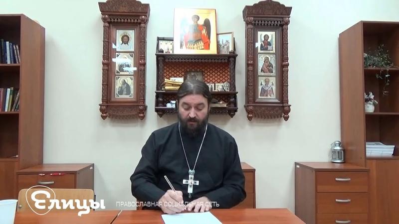 О милосердии, страданиях, одиночестве и радости. Протоиерей Андрей Ткачев. О добром слове и молитве