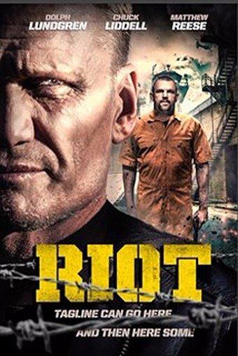Бунт (2015)
