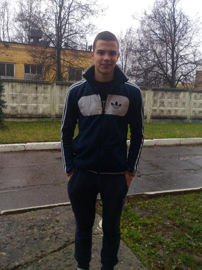 Кирилл Малинкин, 29 ноября 1994, Пермь, id203975801