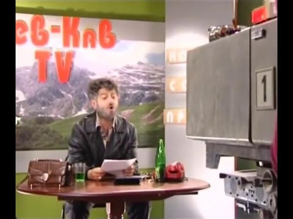 Жорик Вартанов улио