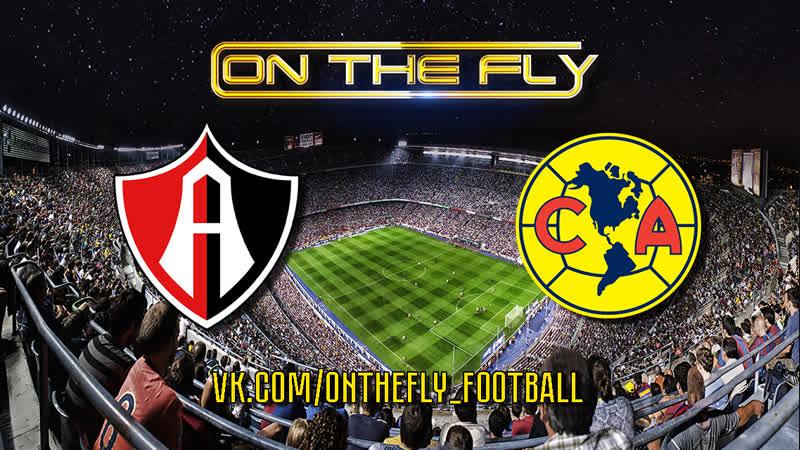 Мексика Примера дивизион Атлас Америка