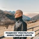 Алексей Толкачев фотография #3