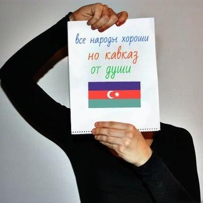 Все-Народы-Хороши Но-Кавказ-От-Души