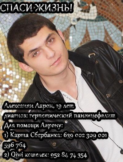 Liliya Darbinyan, 16 ноября 1991, Москва, id209216156