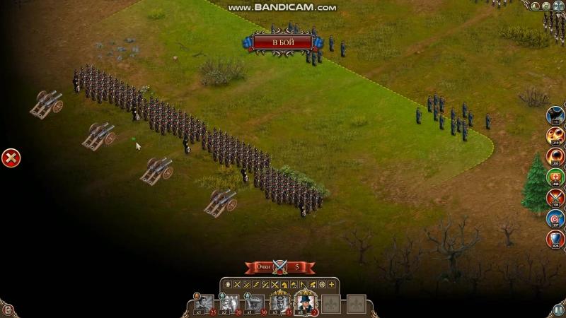 Как начать воевать в колониях