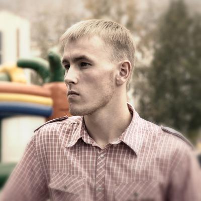 Дмитрий Илюшин, 26 октября , Ужгород, id20500686
