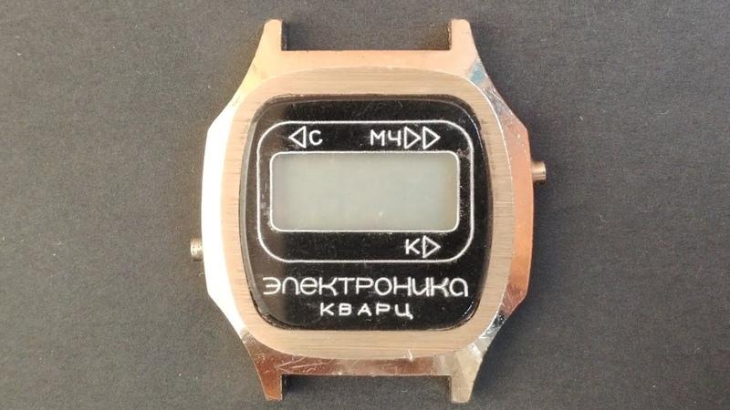 Часы ЭлектроникаКварц сознаком качестваСССР