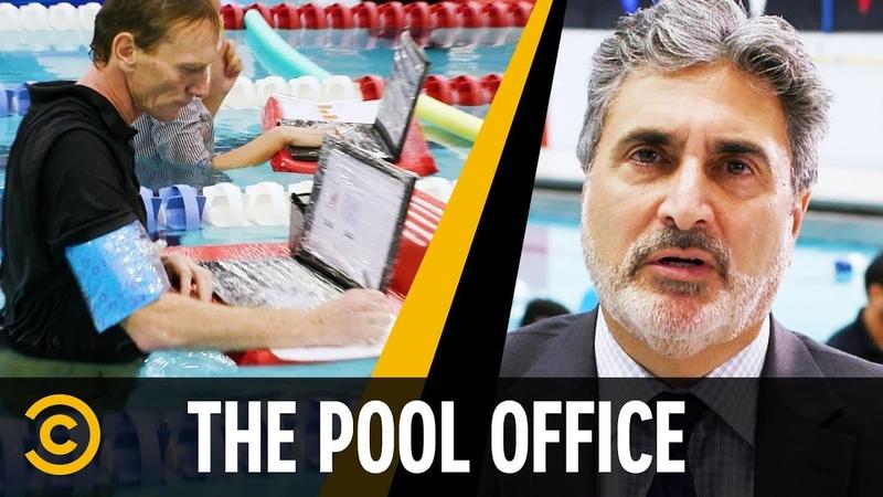 Office Staff Works In a Pool Mini Mocks
