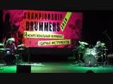 «DRUMMERS CHAMPIONSHIP 2018», «Drum battle» (Васильев Андрей и Гулевич Даниил)