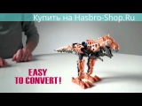 Игрушки трансформеры4: Констракт Боты | Transformers 4:Construct-bots