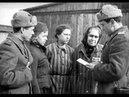 К 11 апреля - Международному дню освобождения узников фашистских концлагерей
