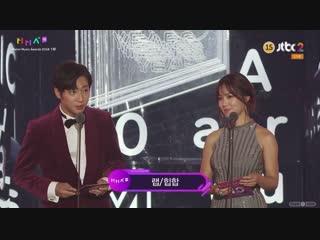 181201 Ли Сан Ёп на церемонии MelOn Music Awards.