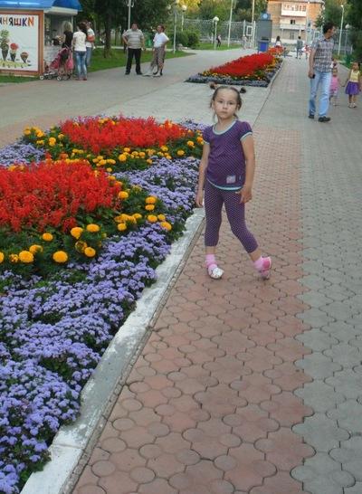 Алика Гардок, 27 мая 1999, Еманжелинск, id216423854