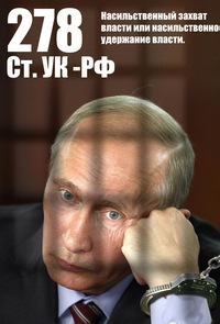 Российско-террористические войска готовят вооруженные провокации для срыва перемирия, - Тымчук - Цензор.НЕТ 1766