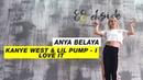 Kanye West and Lil Pump - I Love It Choreography by Anya Belaya | Dance Studio