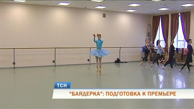 В Перми готовят премьеру самого экзотического русского балета «Баядерка»