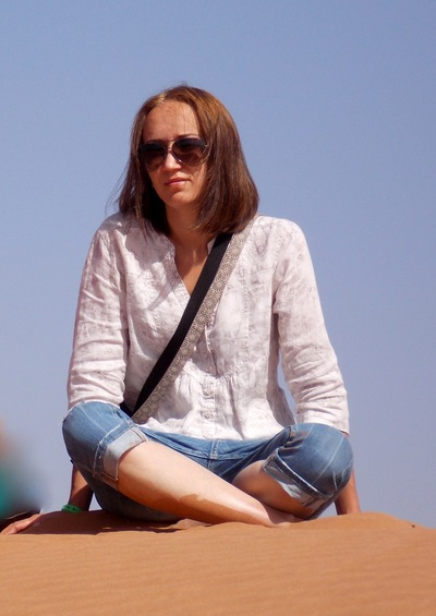 Ольга Омельянская, 9 ноября , Ивано-Франковск, id158969182