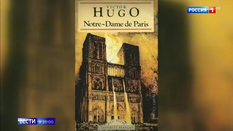 Главный храм Франции разваливается на глазах - Россия 24