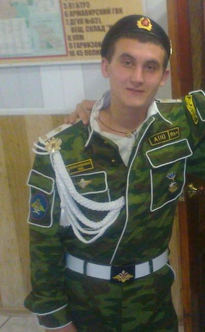 Андрей Сидоров, 4 декабря 1991, Пенза, id98108348