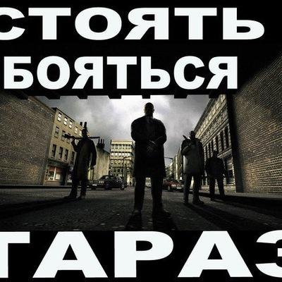 Ali Saliev, 23 марта , Винница, id226254582