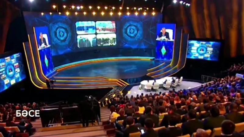 БӘСЕ - Назарбаев в гневе требует вернуть в страну деньги,...