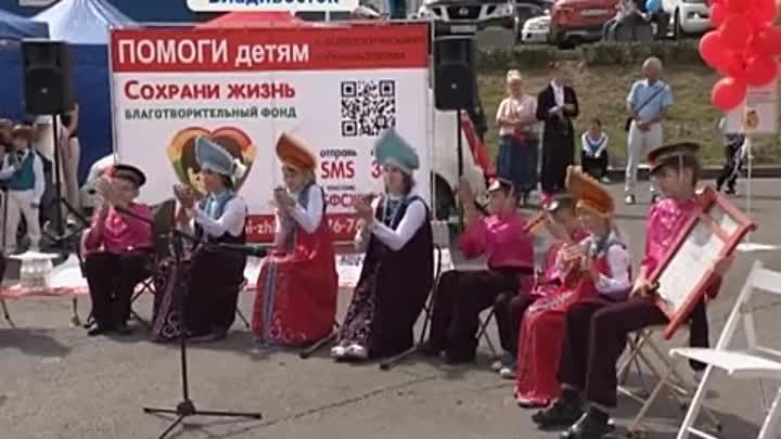 Благотворительная акция День доброго мороженого прошла во Владивостоке. Купил мороженое - помог детям. Во Владивостоке провели необычную благотв...