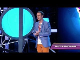 «Камеди Комеди Comedy Баттл. Без границ» серия / выпуск 31 (эфир 20.12.13)