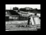 Похороны жертв эсеровского мятежа в Саратове. Май 1918 г. Видео группы https://vk.com/sarist