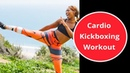 Cardio Kickboxing Workout To Burn Fat - At Home Cardio Workout No Equipment