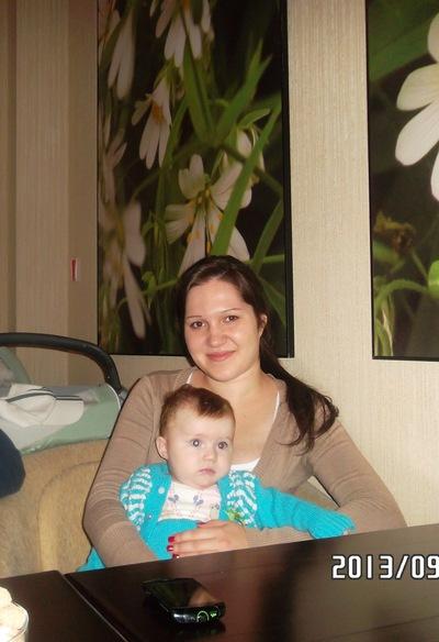 Екатерина Насырова, 23 марта 1994, Верхняя Пышма, id54550971