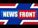 Интервью NewsFront против силы есть только сила