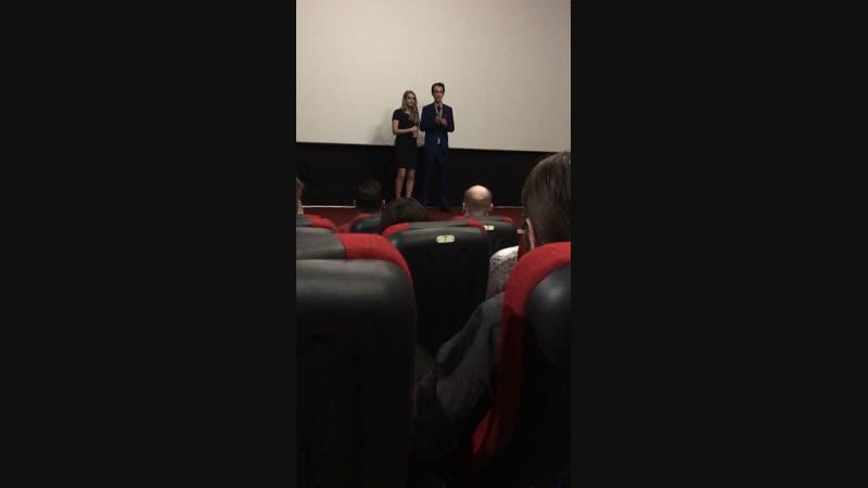 Закрытая премьера Beholder