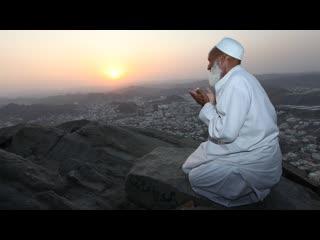 Дела, которые Аллах любит больше всего