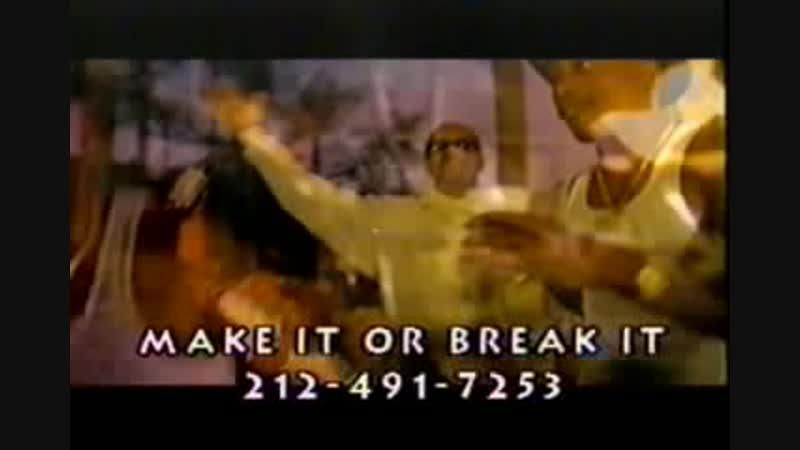 2 Pac ft. Dr. Dre - California Love (rmx)